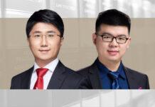 Zhang Guanglei Chen Cheng Jingtian & Gongcheng New York Convention