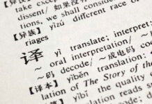 Plain language in English and Chinese | China Business Law Journal