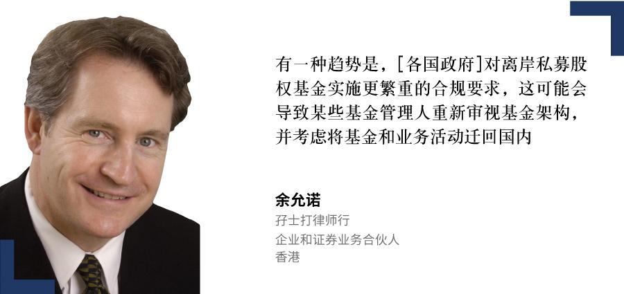 余允诺---孖士打律师行---企业和证券业务合伙人---香港