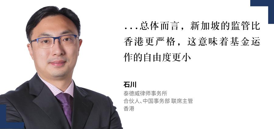 石川---泰德威律师事务所---合伙人、中国事务部-联席主管---香港