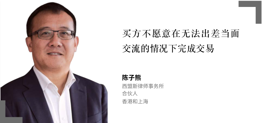 陈子熊---西盟斯律师事务所---合伙人---香港和上海
