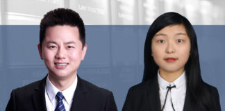 Analysis of illegal WeChat ads in Shanghai (2019), Quan Kaiming and Zang Yi