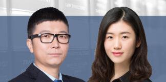 Frank Liu, Sandy Shan, Tiantai Law Firm