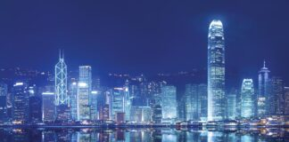 Hong-Kong---global-asset-management---香港政府---全球资产管理