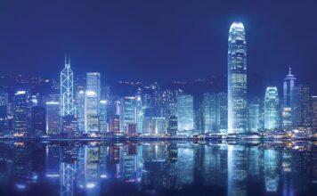 Hong-Kong---global-asset-management---香港政府---全球资产管理