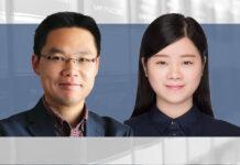Jerry Xia, Wang Yulu, AnJie Law Firm