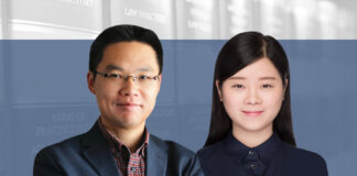 Latest judicial practice on protection of trade secrets, Jerry Xia and Wang Yulu