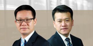 Leo Wang Kenneth Kong Llinks Law Offices outbound acquisitions