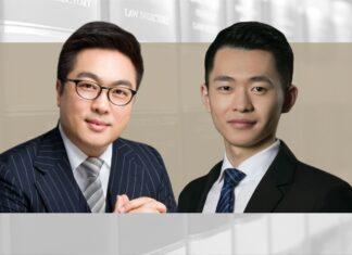 Matthew Ching Zhang Dong, Jingtian & Gongcheng asset securitization