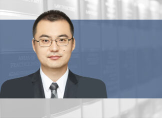 Protection of technology in enterprise listings, Wang Yuepeng