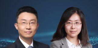 徐羽 李妍 民法典 浩天信和律师事务所