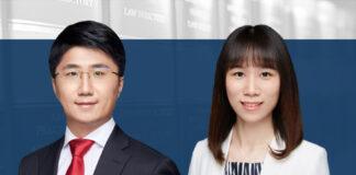 "Doctrine of forum non conveniens in judicial practice, ""不方便法院""原则的司法实践, Zhang Guanglei and Cai Xiaoxia, Jingtian & Gongcheng"