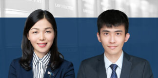 Legal, tax issues in gratuitous transfers of SOPR, Xie Xin and Huang Tuo, ETR Law Firm