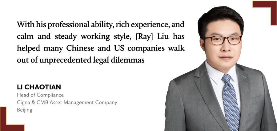 Li-Chaotian,-Head-of-Compliance,-Cigna-&-CMB-Asset-Management-Company,-Beijing