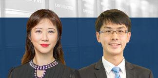 Mandatory, voluntary offers under HK takeover and merger code, 香港《公司收购及合并守则》下的强制性及自愿性收购要约, Rossana Chu and Ricky Ho