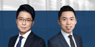 Strategies for debt-equity offset in disposal of NPAs, 不良资产处置中股权抵债的风险及应对, Lin Xiaolu and Xu Lingjun, Jingtian & Gongcheng
