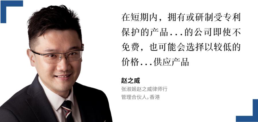 赵之威,-张淑姬赵之威律师行,-管理合伙人,香港