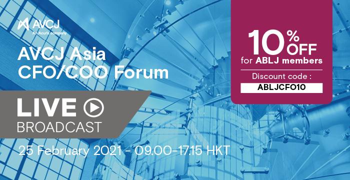 Asia CFO/COO Forum 2021 banner
