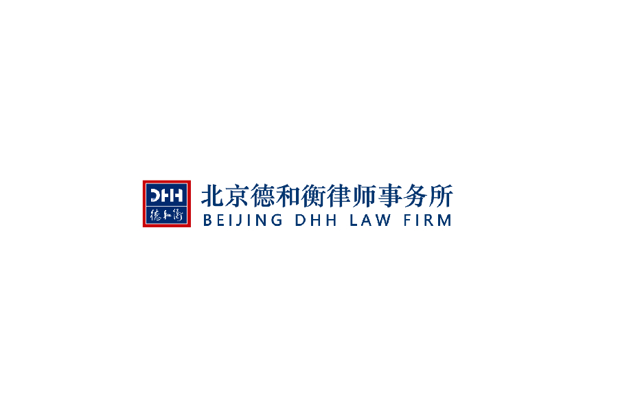 Beijing DHH Law Firm