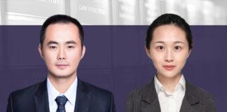 Compliance management of enterprise trade secrets, 企业商业秘密的合规管理, Ekin Zeng and Caroline Cheng, AllBright Law Offices