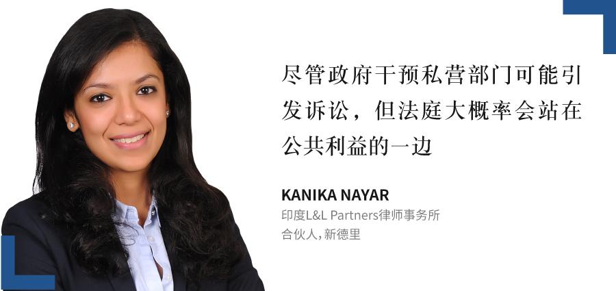 KANIKA-NAYAR,-印度L&L-Partners律师事务所,-合伙人,新德里