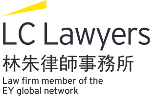 LC Lawyers LLP