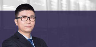 Why IP protection strategies cannot be established overnight, 知识产权保护策略为何无法一蹴而就, Frank Liu, Fusion Strength Intellectual Property Agency