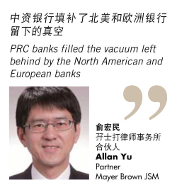 Allan Yu 俞宏民, Mayer Brown JSM 孖士打律师事务所, Partner 合伙人