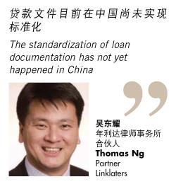 Thomas Ng 吴东耀, Linklaters 年利达律师事务所, Partner 合伙人