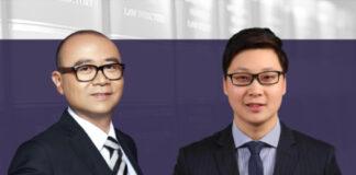 Xu Bangwei and Liu Wenpeng, Jingtian & Gongcheng, Focus on jurisdiction mechanism for cancelling awards in bankruptcies, 破产程序中撤销仲裁裁决管辖机制探讨