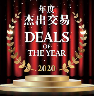 Deals-of-the-Year-2020