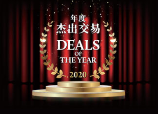 Deals-of-the-Year-2020-Small