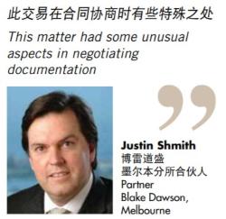 Justin Shmith, Partner 合伙人, Blake Dawson 博雷道盛 墨尔本分所