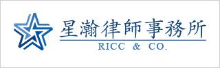 RICC & Co 2021