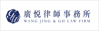 Wang Jing GH 2021
