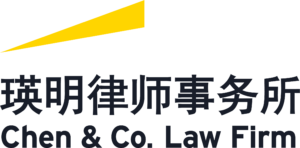 Chen_Co Law Firm logo