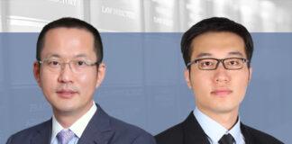 "Insurance interests in interpretation of flight insurance fraud cases, 从航班延误险骗保案看""保险利益""原则, Yang Guang and Cai Min, Lantai Partners"
