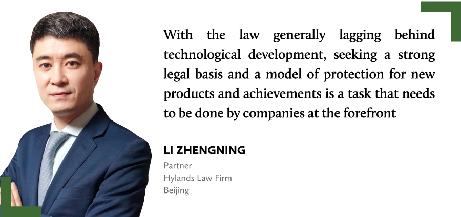 Li-Zhengning,-Partner,-Hylands-Law-Firm,-Beijing