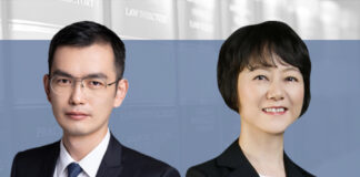 VPN compliance in China, 中国的VPN合规, Sharon Shi and William Shen, AllBright Law Offices