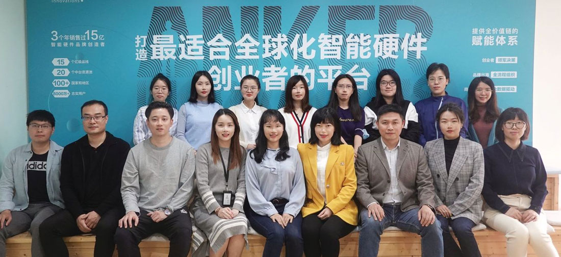Anker-in-house-counsel-team