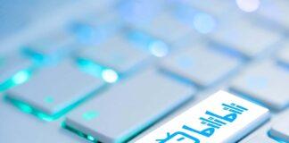 Baidu, Bilibili continue homecoming, 百度、哔哩哔哩加剧回流香港趋势