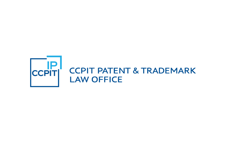 CCPIT Patent and Trademark Law Office