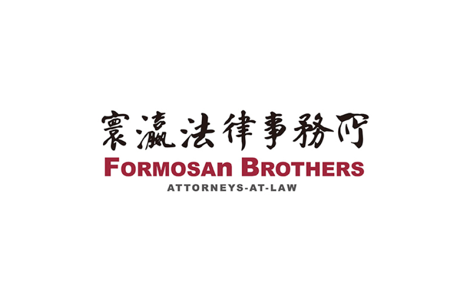 Formosan-Brothers-Attorneys-at-Law
