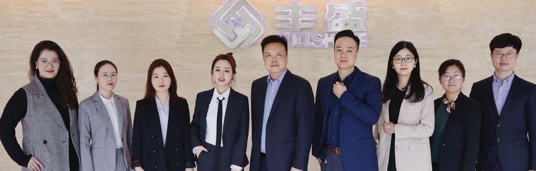 Fullshare-in-house-counsel-team