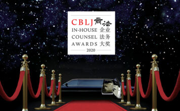 In-house-counsel-awards-cover-s