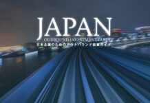 Japan-Outbound-Investment-Guide-Logo-Cover-002