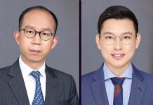 JunHe adds two partners, Wei Guangqin and Jay Zhu