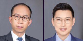 JunHe adds two partners, Wei Guangqin and Jay Zhu