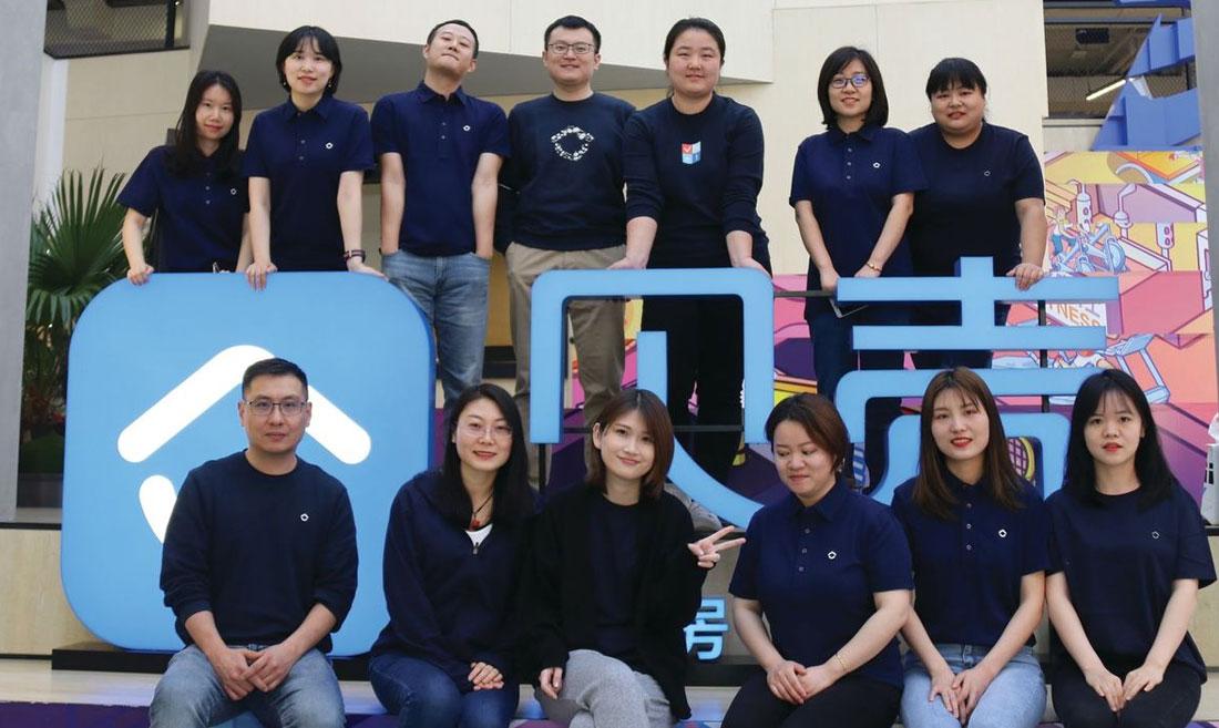 Ke-Holdings-in-house-counsel-team