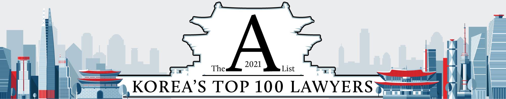 Korea A-List
